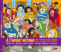 Compilation «À l'enfant inconnu»